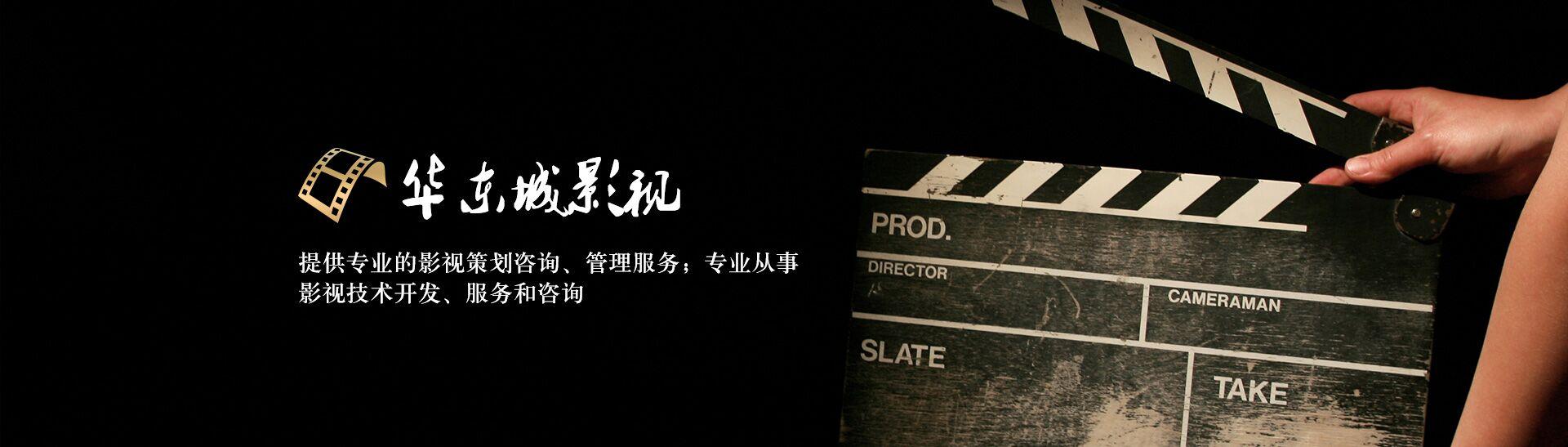 Hd Film Com